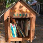 Nueva biblioteca al paso en la calle Bucarest